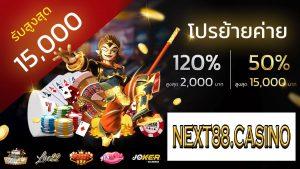 xoslot999-next88-เครดิตฟรี-slot999