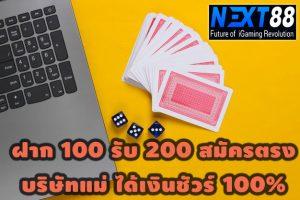 Deposit 100 dapat 200