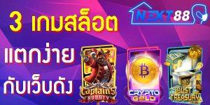 Mainkan game judi online uang asli PGKING168