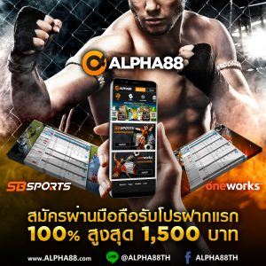 Ajukan melalui ponsel - Promosi maksimum -1000-Gratis bonus-Gratis kredit-Gratis kredit -300