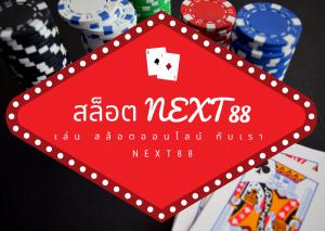 Slot - Slot Online - Mainkan Slot -Berikutnya88