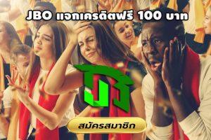 Kredit Gratis 100 JBO