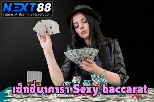 Baccarat Seksi