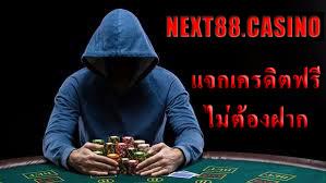 777ww-casino-next88-เครดิตฟรี-ไม่ต้องฝาก-2020