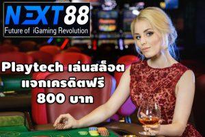 Kredit Tanpa Slot Playtech-Play