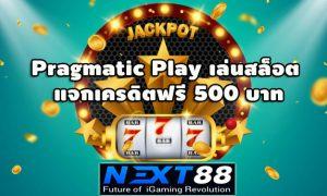 Slot Play Play pragmatis