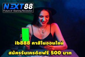 kasino online ib888  Ajukan kredit gratis