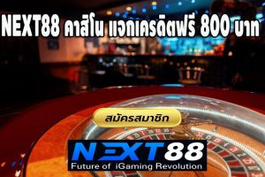 kredit gratis next88 kasino 2021