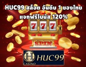 slot huc99