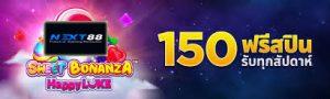 sweetbonanza- Sweetbonanza - slot online - kamp slot - kasino