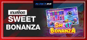 sweetbonanza- sweetbonanza - slot online