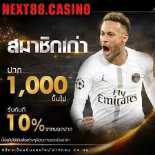 kredit ufa365-next88-gratis - taruhan sepakbola online