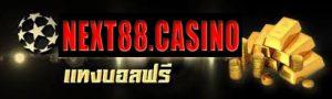 kredit gratis ufa365-next88